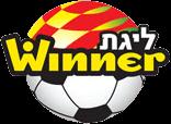 Ligat Ha'al Logo